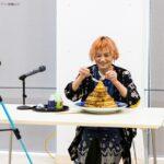 魔女菅原こと菅原初代さんに食べていただきます